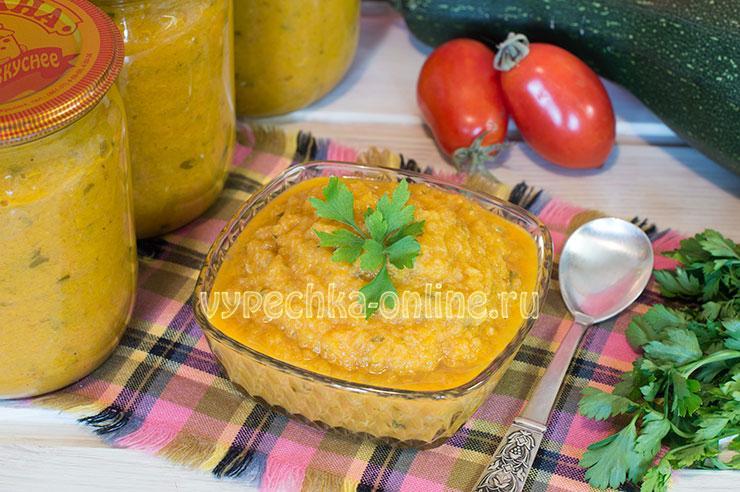 Икра кабачковая с помидорами на зиму самая вкусная в домашних условиях – рецепт с фото