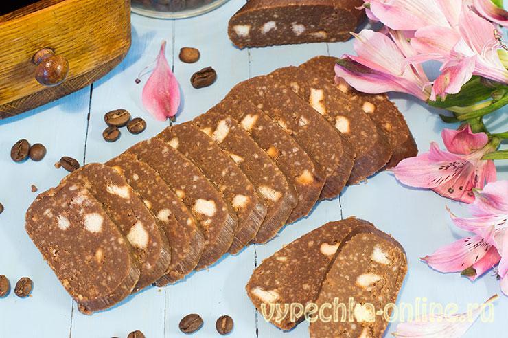 Сладкая колбаска из печенья рецепт