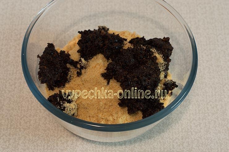 Печенье, чернослив