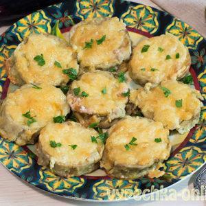 Баклажаны с сыром в духовке