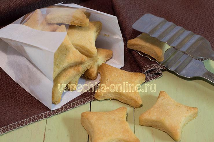 Печенье на майонезе рассыпчатое