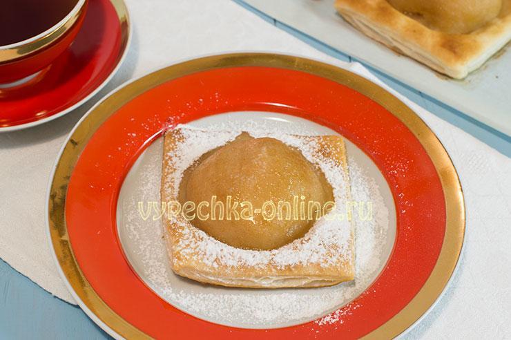 Слоеное тесто с грушей