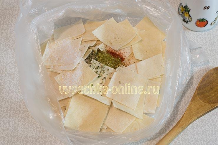 Как сделать чипсы из лаваша в духовке