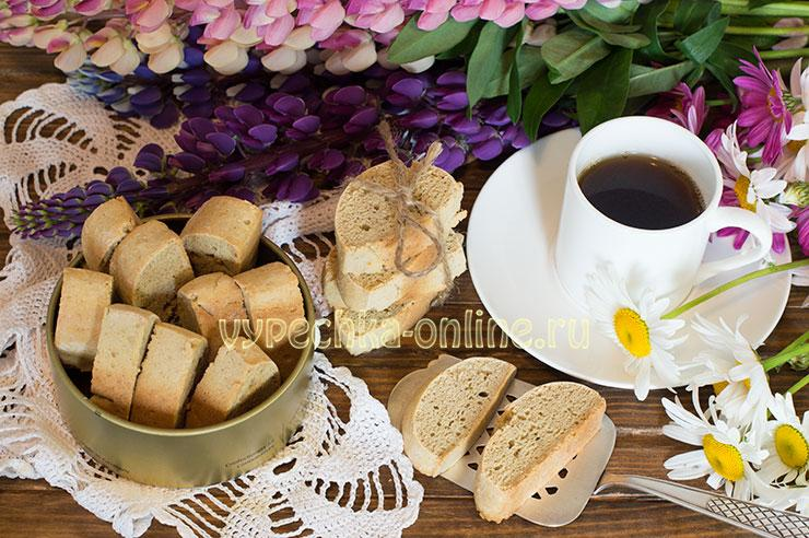 Печенье бискотти рецепт с фото в домашних условиях