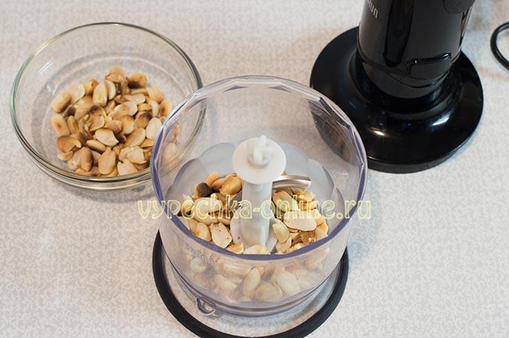 Жареный арахис блендером