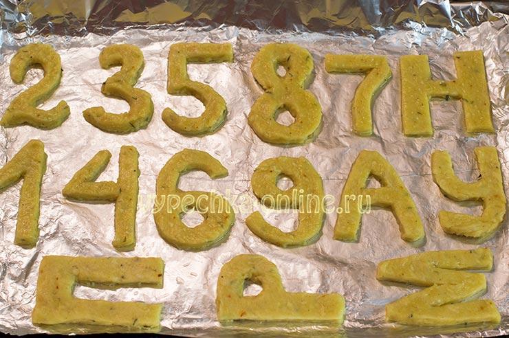 Печенье в виде цифр