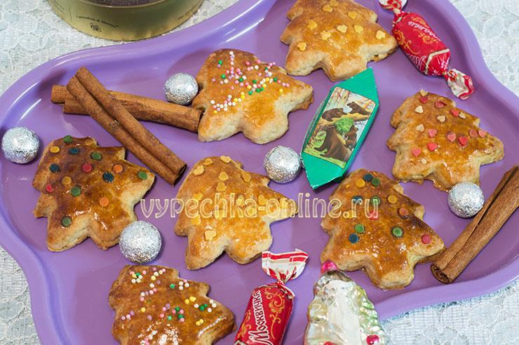 Новогоднее печенье рецепт в домашних условиях