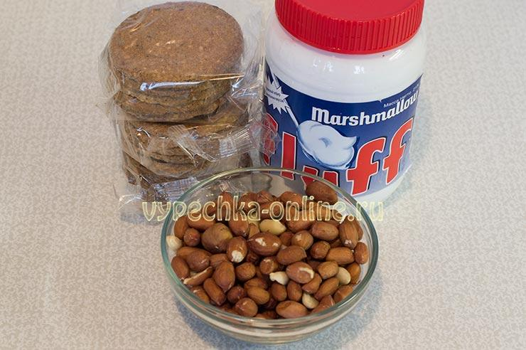 Печенье с marshmallow fluff