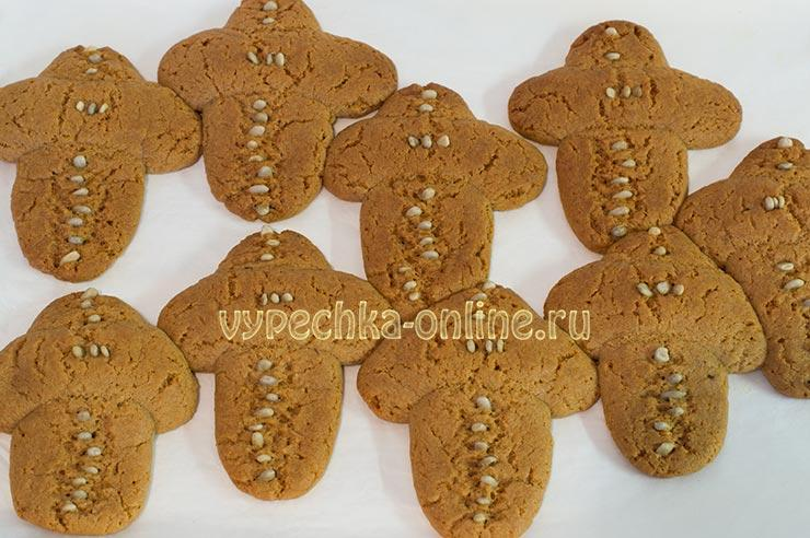 Печенье Кресты сдобное с кофе