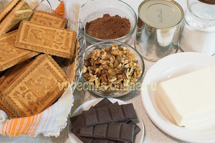 Шоколадная колбаска со сгущенкой из печенья и орехов