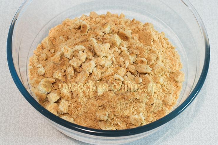 Молотое печенье