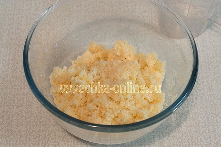 Печенье из кокосовой стружки без муки