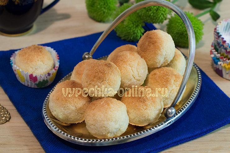 Печенье из кокосовой стружки рецепт с фото Кокосанка