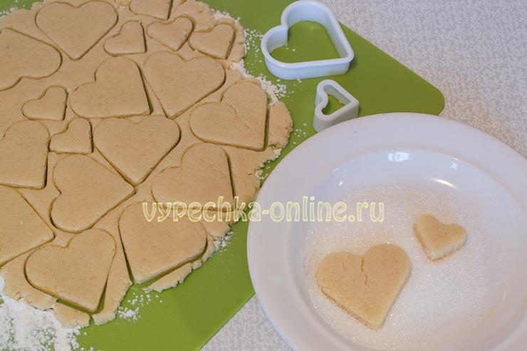 Печенье ко дню влюбленных
