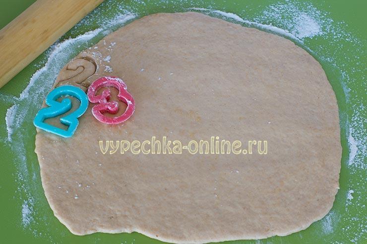 Печенье с Днём защитника Отечества