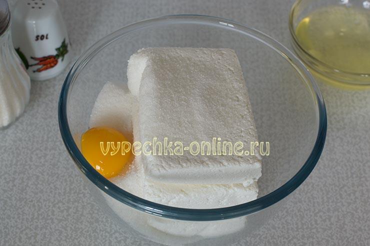 Творожная начинка с желтком и сахаром