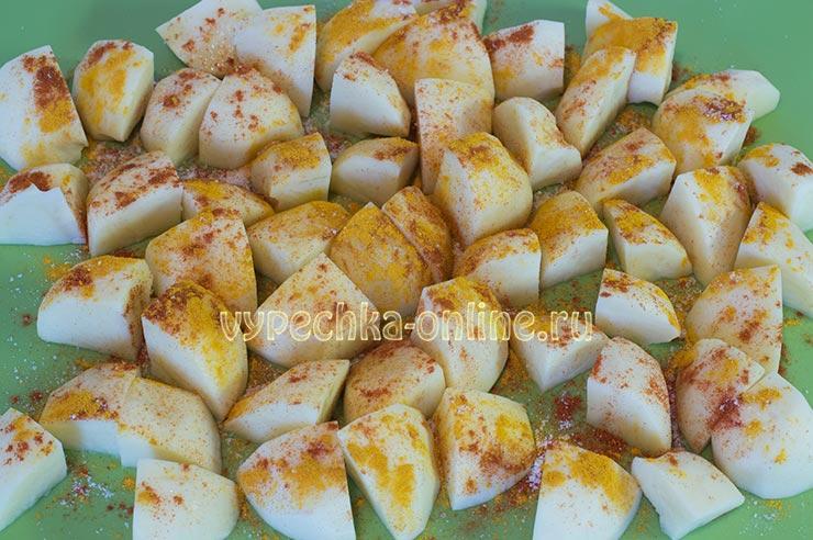 Картошка, паприка, куркума, соль