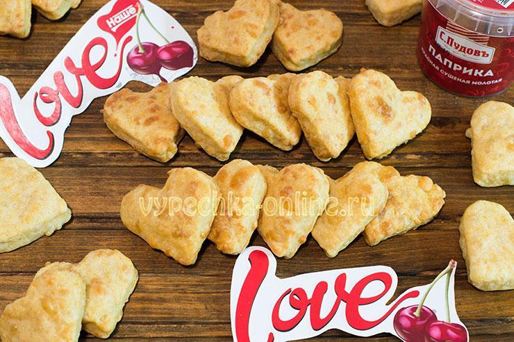 Сырное печенье на скорую руку в духовке на День влюблённых - рецепт с фото пошагово