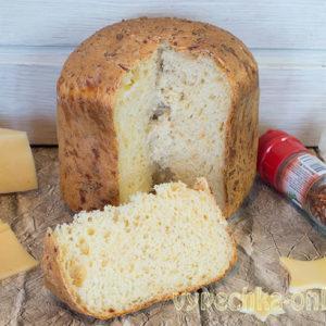 Вкусный хлеб в хлебопечке рецепт простой и вкусный с сыром (сырный)