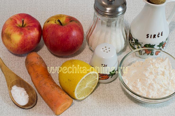 Кексы с яблоками и морковью
