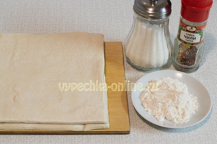 Простая выпечка из слоеного теста рецепт с фото
