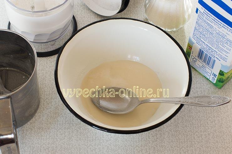 Молочная помадка