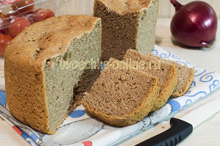 Хлеб из цельнозерновой муки в хлебопечке рецепт на прессованных дрожжах (пшенично-ржаной)