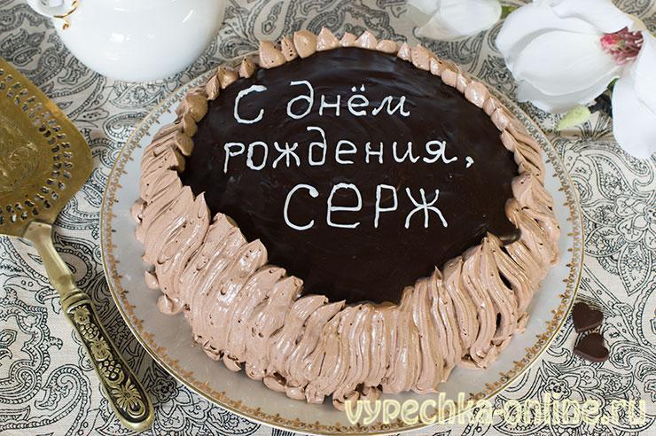 Торт Прага рецепт с фото пошагово в домашних условиях (как приготовить в духовке)