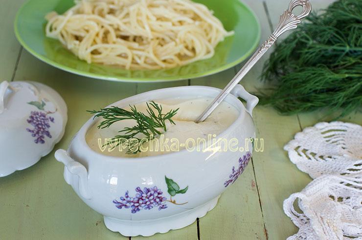 Сырный соус для макарон простой быстрый рецепт из сыра и сливок