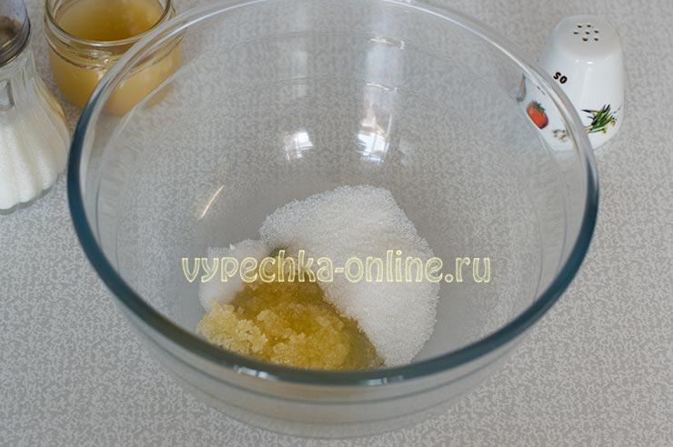 Постный пирог с мёдом