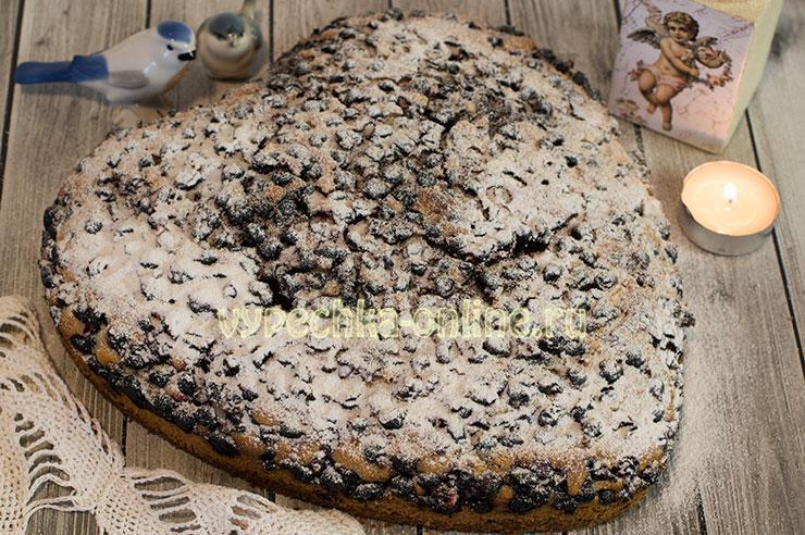 Пирог на день влюблённых рецепт с фото