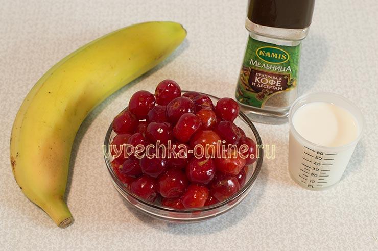 Банан, молоко - рецепт смузи
