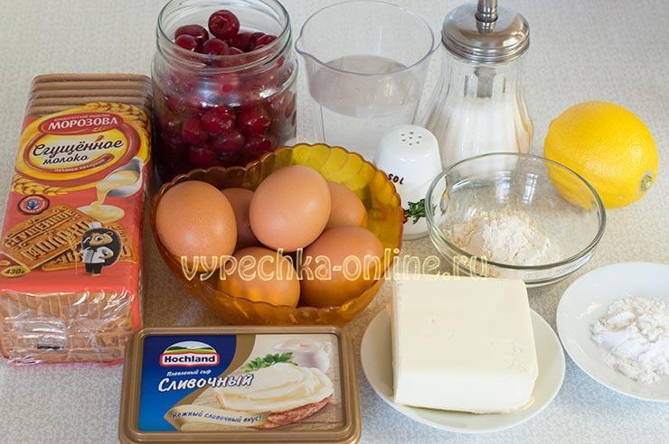 Чизкейк с плавленным сыром hochland в домашних условиях
