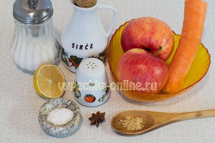 Выпечка с морковью и яблоками рецепты
