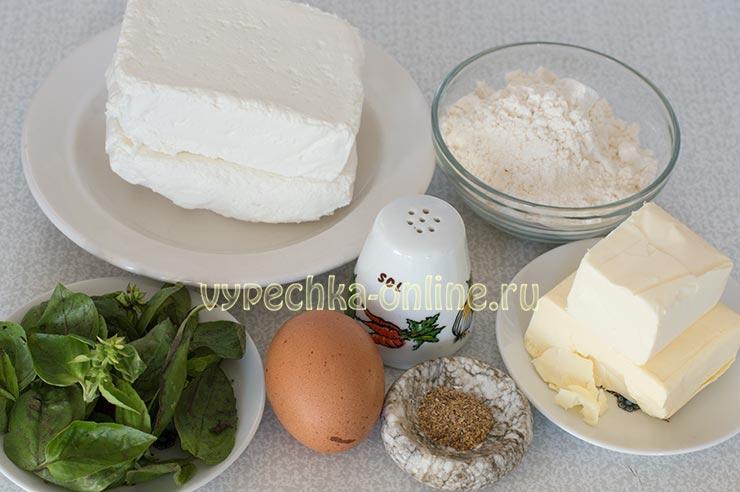 Творожное печень с базиликом