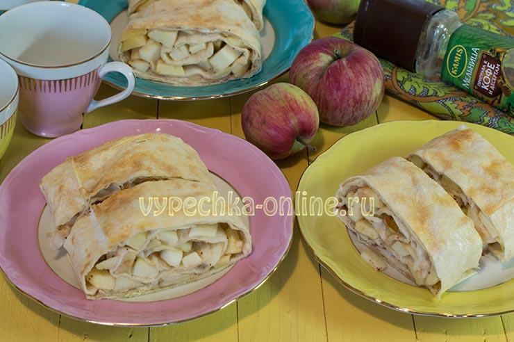 Штрудель с яблоками из лаваша в духовке рецепт