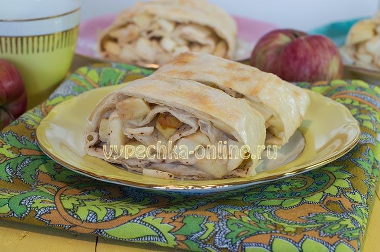 Штрудель с яблоками из лаваша пошаговый рецепт с фото