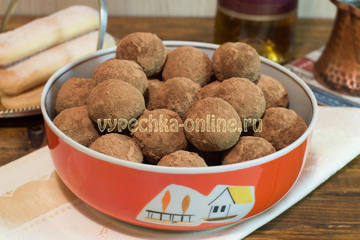 Конфеты тирамису рецепт с фото пошагово в домашних условиях