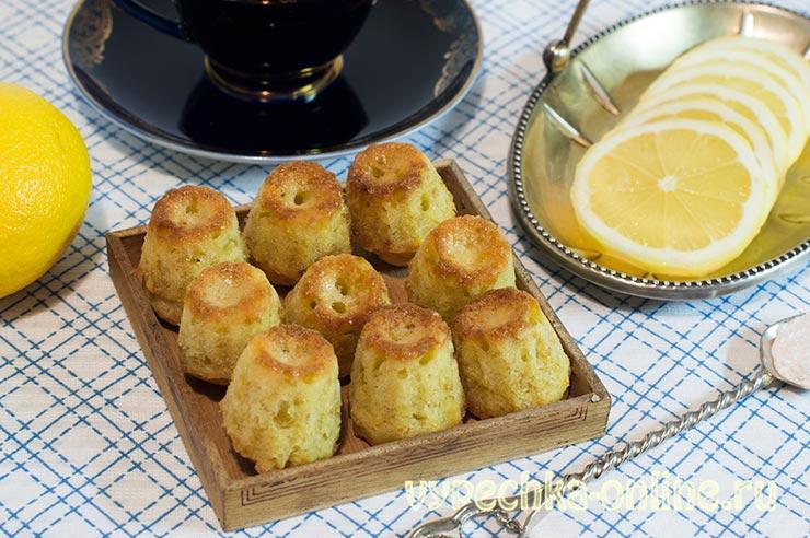 Канеле рецепт с фото: французский десерт с лимоном