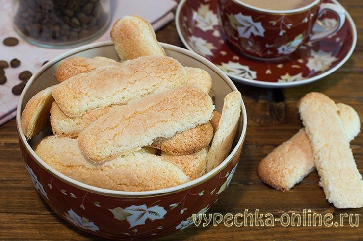 Печенье савоярди рецепт классический в домашних условиях для тирамису