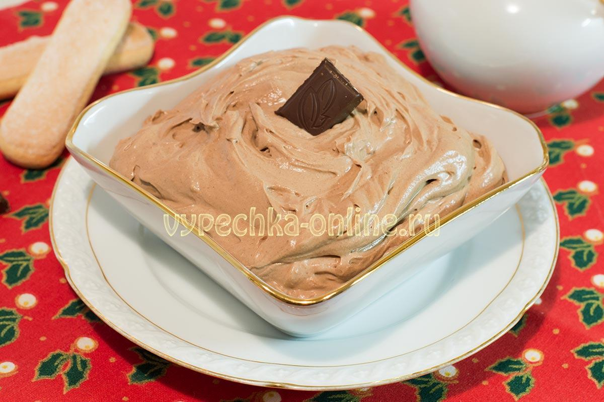 Крем для тирамису с маскарпоне без яиц, со сгущёнкой и шоколадом