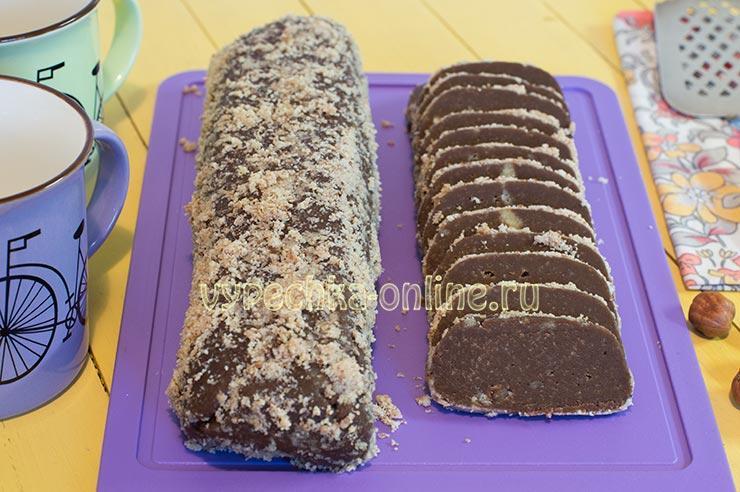 Шоколадная колбаса без молока и без сгущёнки