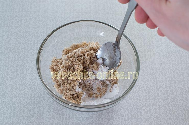 Орехи, сахарная пудра