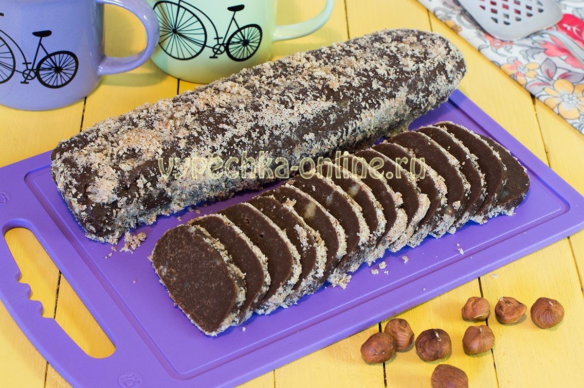 Сладкая колбаска из печенья и какао без сгущёнки