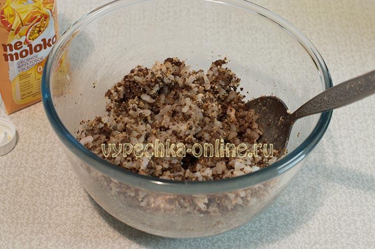 Рождественское сочиво из риса