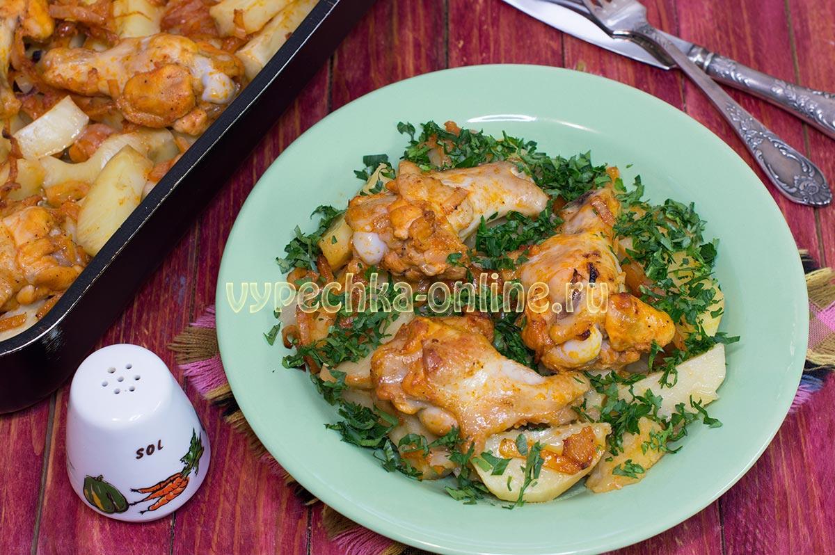 Картошка с крылышками в томатном соусе