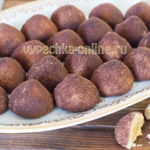 Печенье на варёных желтках и масле