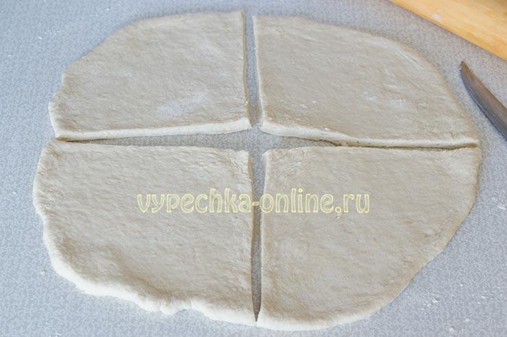 Разрезала крест-накрест
