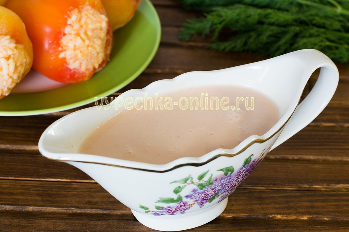 Соус для фаршированных перцев со сметаной и томатной пастой