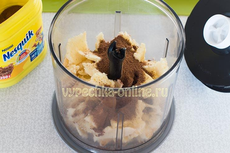 Порванный бисквит, какао
